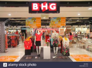 Where to buy the learning journey products in singapore for Bhg shopping